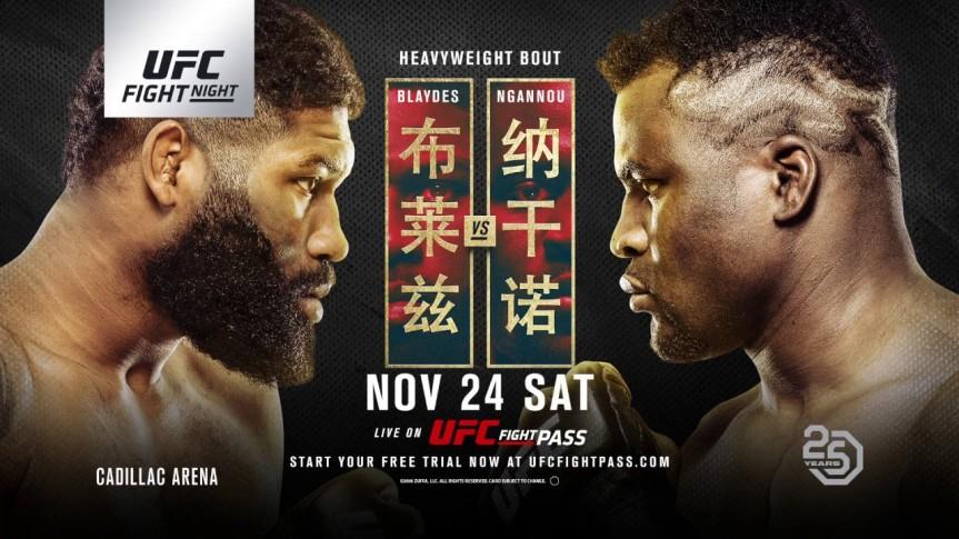 UFC Fight Night China Daily FantasyPicks